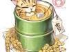 Фото: Ячменевая чай-кошка.
