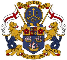 Фото: Герб «Британской Ост-Индской компании».