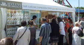Фото: ТМ «Хэйлис» на «Всемирном Фестивале чая и кофе 2011».