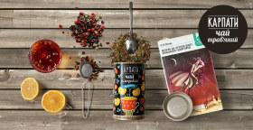 Фото: Серия плодово-ягодных чаев «Карпаты».