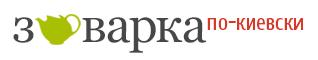 Заварка по-киевски