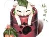 Фото: Зелёночаевая чай-кошка.