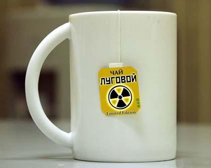 Фото: Новый английский чай с полонием-210 — почувствуй вкус политики!
